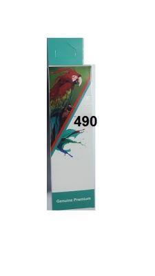 CANON GI-490 C MÜREKKEP MAVİ 70 ML-MUADİL