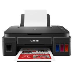 Canon - Canon Pixma G3411 Wi-Fi + Tarayıcı + Fotokopi Renkli Fonksiyonlu Tanklı Yazıcı
